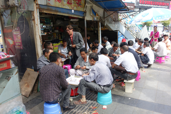 Jingdezheng - Kartenspieler