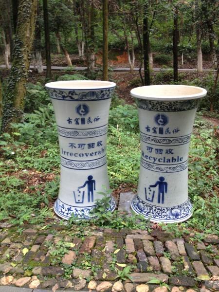 Jingdezheng - stilvolle Mülltrennung