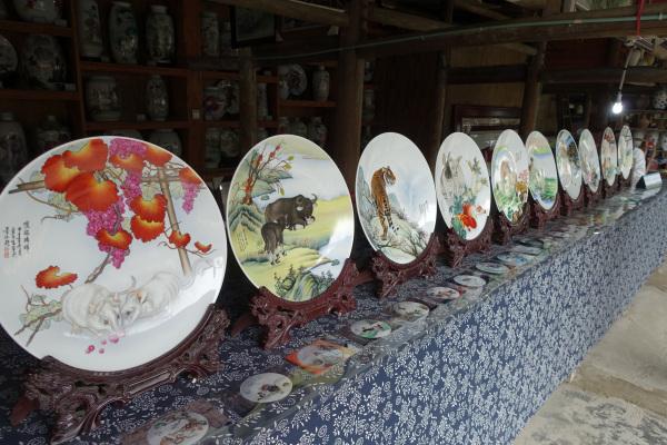 Jingdezheng - Porzellan Museum