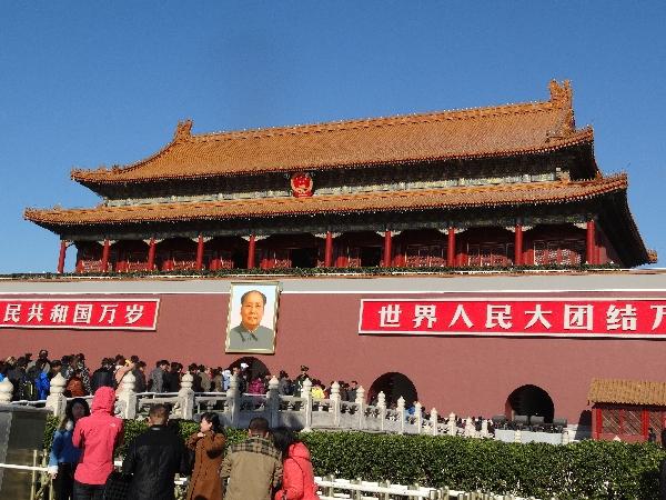 Beijing - am Tian'anmen Platz