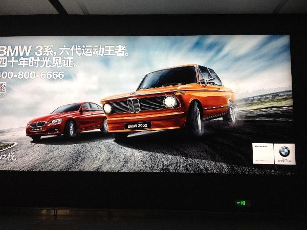 Shenyang - die Heimat von BMW in China