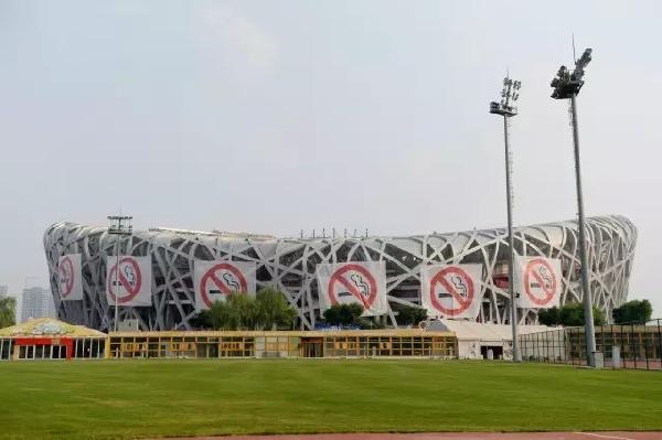 Beijing im Rauchverbot