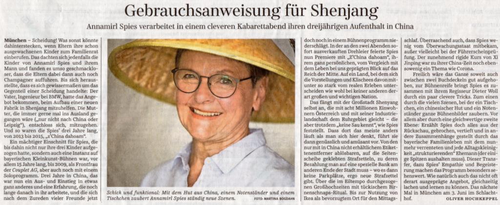 Süddeutsche Zeitung Nr. 45 / Montag, 24. Februar 2020 / Seite R16 Kultur / Oliver Hochkeppel