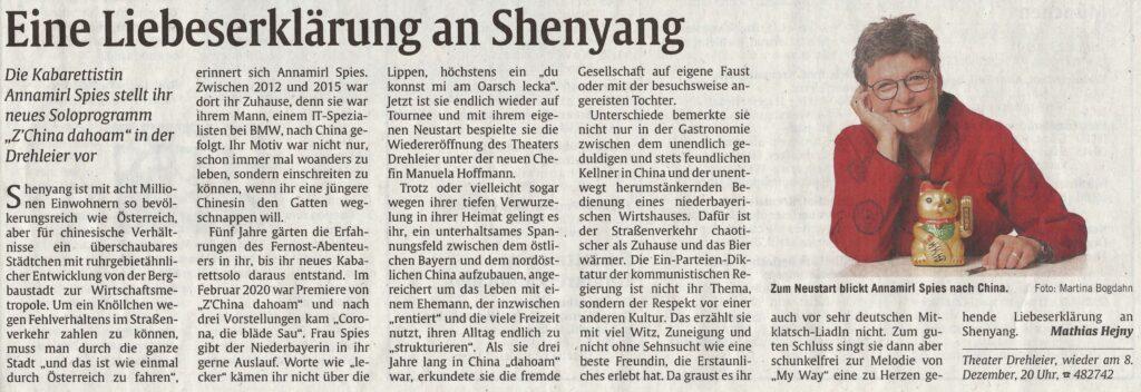 Abendzeitung, 3. September 2021 – Seite 25 - Mathias Hejny: Eine Liebeserklärung an Shenyang