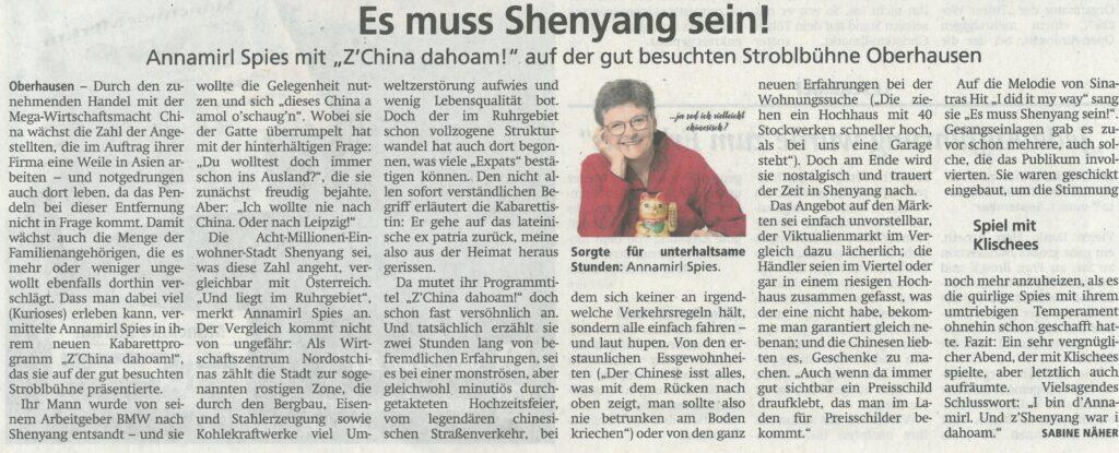 Merkur, 16. September 2021 - Sabine Näher: Es muss Shenyang sein!